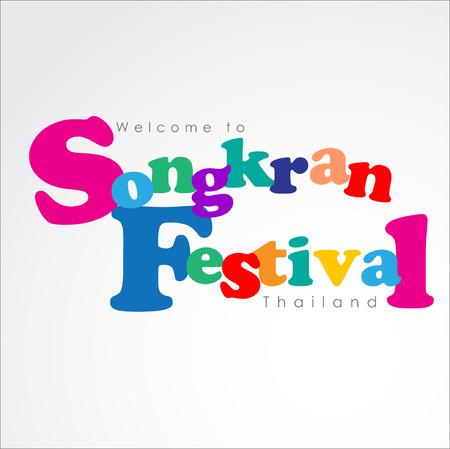 thai dance: Abstract background Songkran Festival: The Water Splash Festival.Illustration Illustration