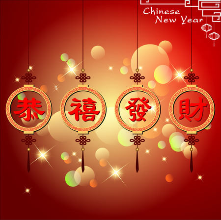 traditonal: Abstract chinese new year with Traditional Chinese Wording .The meaning are Lucky and Happy. Illustration