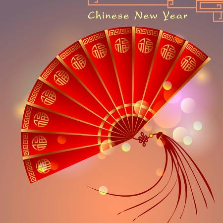 추상 중국 새 해 그래픽 및 배경입니다. 삽화