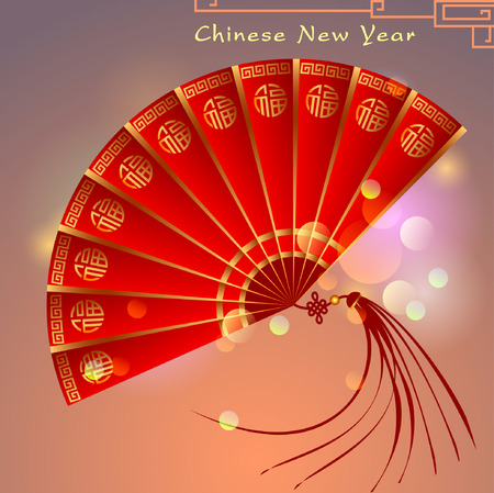 Abstract chinese new year graphic and background. Illustration Illustration