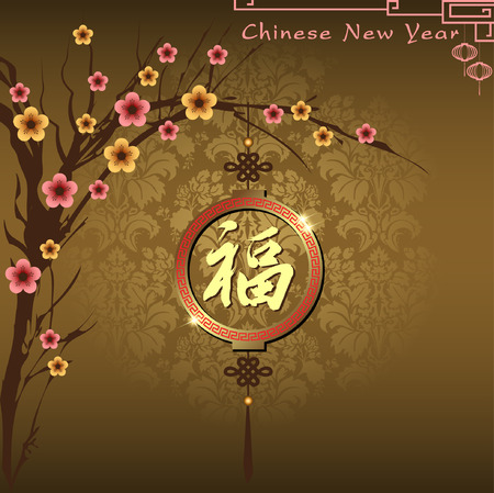fa: Abstract chinese new year with Traditional Chinese Wording .The meaning are Lucky and Happy. Illustration