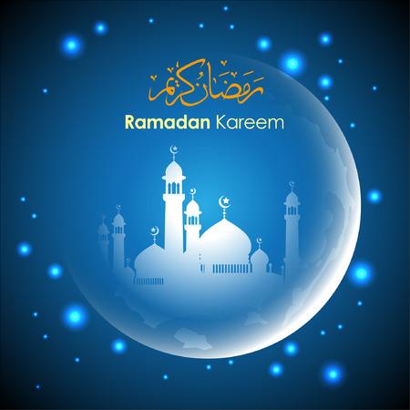 라마단 인사말 아랍어 스크립트입니다. 거룩한 달의 라마단 카림을위한 이슬람 인사 장 그림, EPS 10입니다. 일러스트