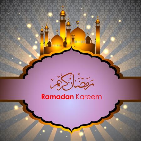 mideast: Ramadan greetings in Arabic script. An Islamic greeting card for holy month of Ramadan Kareem. Illustration, EPS 10.