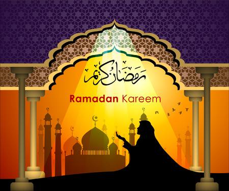 mideast: Ramadan greetings in Arabic script. An Islamic greeting card for holy month of Ramadan Kareem. Vector and Illustration, EPS 10.