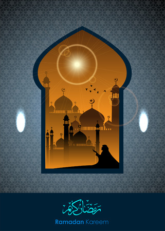 middleeast: Ramadan greetings in Arabic script. An Islamic greeting card for holy month of Ramadan Kareem. Vector and Illustration, EPS 10.