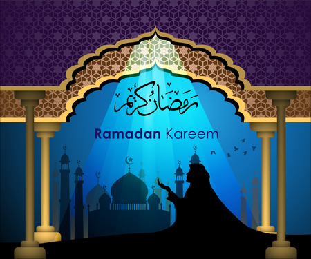 Ramadan greetings in Arabic script. An Islamic greeting card for holy month of Ramadan Kareem. Vector and Illustration,