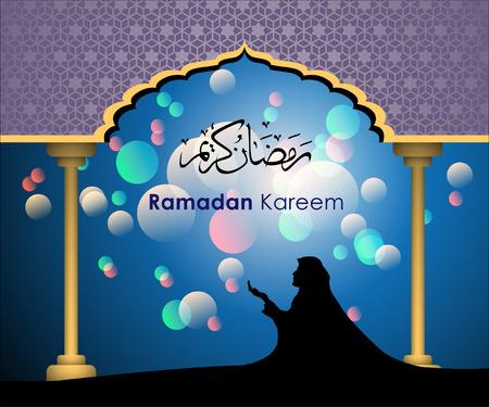 middleeast: Ramadan greetings in Arabic script. An Islamic greeting card for holy month of Ramadan Kareem. Vector and Illustration,