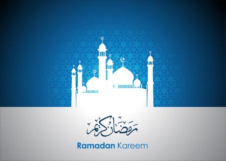 라마단 인사말은 아랍 문자로 작성되었습니다. 거룩한 달의 라마단 카림을위한 이슬람 인사 장. 벡터 일러스트 레이 션,