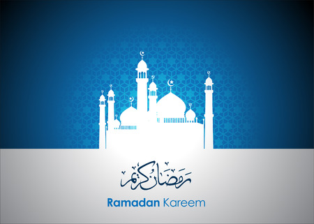 Ramadan greetings in Arabic script. An Islamic greeting card for holy month of Ramadan Kareem. Vector and Illustration, Ilustração