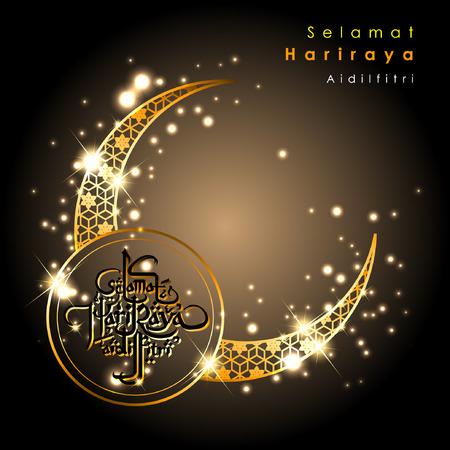 """Aidilfitri grafisch ontwerp. """"Selama t Hari Raya Aidilfitri"""" betekent letterlijk Feest van suikerfeest met verlichte lamp. Vector en Illustratie, Stockfoto - 42799399"""