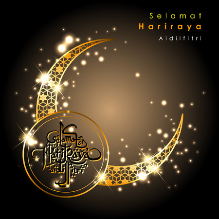 Aidilfitri graphic design.Selama t Hari Raya Aidilfitri literally means Feast of Eid al-Fitr with illuminated lamp. Vector and Illustration,  Illustration