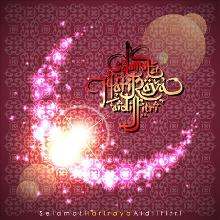 middleeast: Aidilfitri graphic design.Selama t Hari Raya Aidilfitri literally means Feast of Eid al-Fitr with illuminated lamp. Vector and Illustration, . Illustration