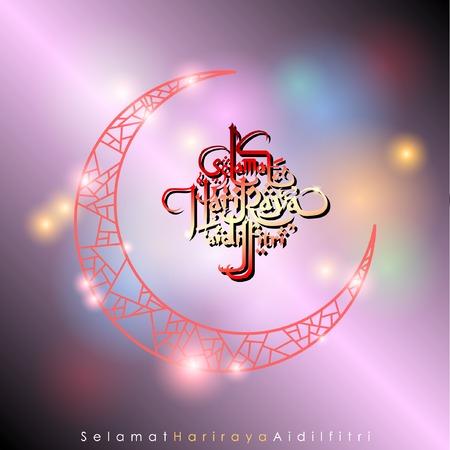 Aidilfitri graphic design.Selama t Hari Raya Aidilfitri literally means Feast of Eid al-Fitr with illuminated lamp. Vector and Illustration, . Illustration