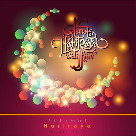 literally: Aidilfitri graphic design.Selama t Hari Raya Aidilfitri literally means Feast of Eid al-Fitr with illuminated lamp. Vector and Illustration,  Illustration