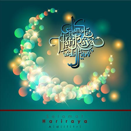 hari raya aidilfitri: Aidilfitri graphic design.Selama t Hari Raya Aidilfitri literally means Feast of Eid al-Fitr with illuminated lamp. Vector and Illustration,  Illustration