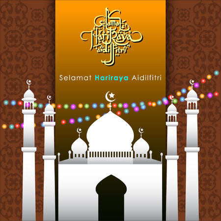 middleeast: Aidilfitri graphic design.Selama t Hari Raya Aidilfitri literally means Feast of Eid al-Fitr with illuminated lamp. Vector and Illustration,  Illustration