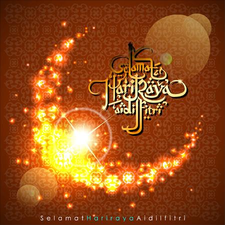 Aidilfitri graphic design.Selama t Hari Raya Aidilfitri literally means Feast of Eid al-Fitr with illuminated lamp. Vector and Illustration, . Ilustração