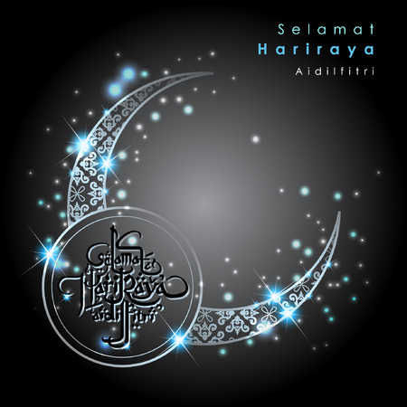"Aidilfitri graphic design.""Selama t Hari Raya Aidilfitri\"" literally means Feast of Eid al-Fitr with illuminated lamp. Vector and Illustration, 0."