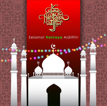 aidilfitri: Aidilfitri graphic design.Selama t Hari Raya Aidilfitri literally means Feast of Eid al-Fitr with illuminated lamp. Vector and Illustration, . Illustration
