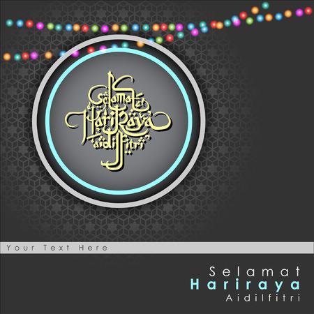 nights: Aidilfitri graphic design.Selama t Hari Raya Aidilfitri literally means Feast of Eid al-Fitr with illuminated lamp. Vector and Illustration, . Illustration