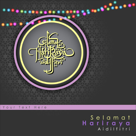 indian family: Aidilfitri graphic design.Selama t Hari Raya Aidilfitri literally means Feast of Eid al-Fitr with illuminated lamp. Vector and Illustration,  Illustration