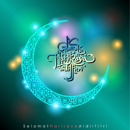 """Aidilfitri diseño gráfico. """"Selama t Hari Raya Aidilfitri"""" significa literalmente fiesta de Eid al-Fitr con lámpara iluminada. Vector e Ilustración,"""