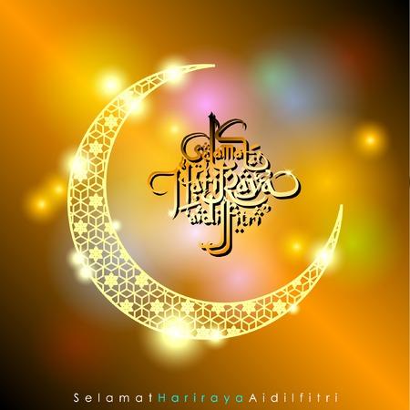 "AIDILFITRI图形设计。\""SELAMA T HARI RAYA AIDILFITRI""字面意思意味着EID AL-FITR的盛宴与有启发灯。矢量和插图,"