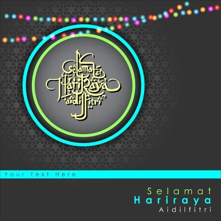 literally: Aidilfitri graphic design.Selama t Hari Raya Aidilfitri literally means Feast of Eid al-Fitr with illuminated lamp. Vector and Illustration, . Illustration