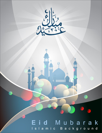 pakistani: Arabic Islamic calligraphy of Eid Mubarak. Background. Vector and Illustration Illustration