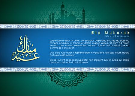 mideast: Arabic Islamic calligraphy of Eid Mubarak. Background. Vector and Illustration Illustration