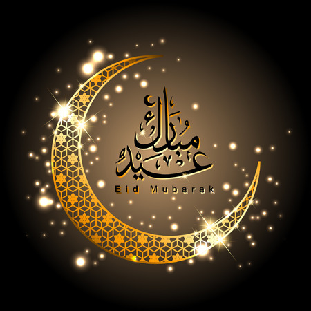 Arabic Islamic calligraphy of Eid Mubarak. Background. Vector and Illustration  イラスト・ベクター素材