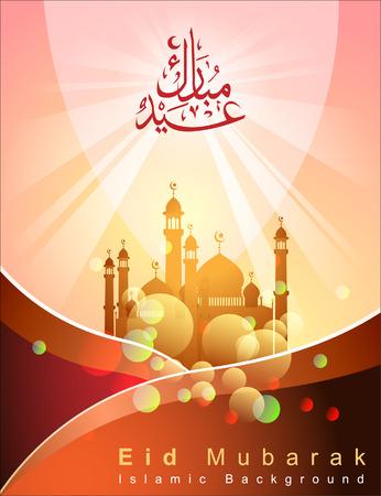 middleeast: Arabic Islamic calligraphy of Eid Mubarak. Background. Vector and Illustration Illustration