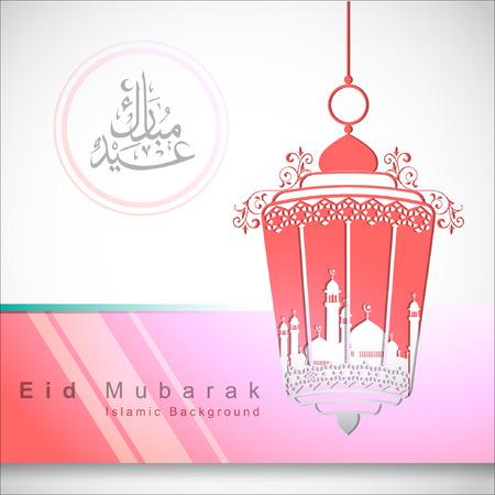 islamic calligraphy: Arabic Islamic calligraphy of Eid Mubarak. Background. Vector and Illustration Illustration