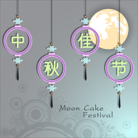 moon cake: Abstract of Mid Autumn Festival (Moon Cake Festival). Translation, Main: Happy Mid Autumn Festival (Chuseok).Vector and Illustration, EPS 10.