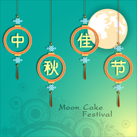 tanglung festival: Abstract of Mid Autumn Festival (Moon Cake Festival). Translation, Main: Happy Mid Autumn Festival (Chuseok).Vector and Illustration, EPS 10.