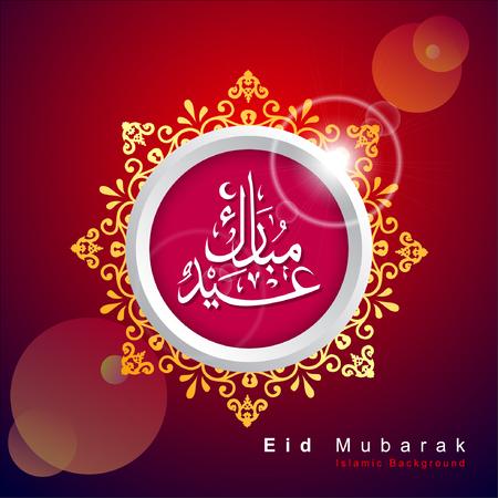 middleeast: Arabic Islamic calligraphy of Eid Mubarak. Background. Vector and Illustration, EPS 10.