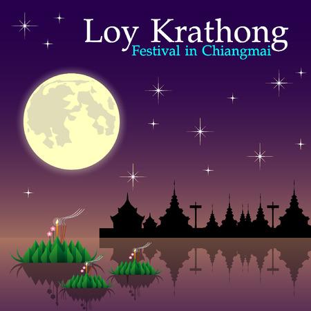 loy krathong: Abstract of Loy-Krathong Festival, illustration eps 10. Illustration