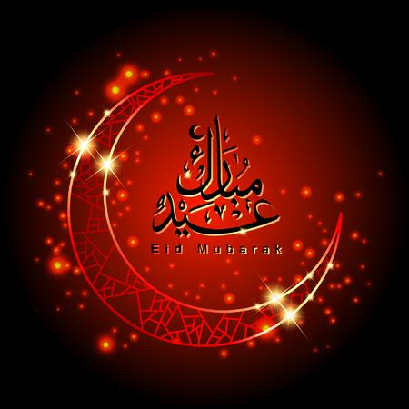 Arabic Islamic calligraphy of Eid Mubarak. Background. Vector and Illustration Illusztráció