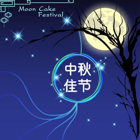 Abstract of Mid Autumn Festival (Moon Cake Festival). Translation, Main: Happy Mid Autumn Festival (Chuseok).Vector and Illustration Illustration