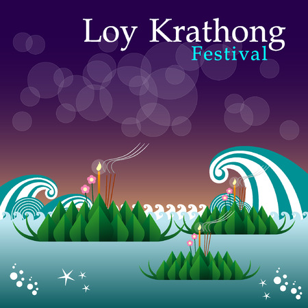 loy: Abstract of Loy-Krathong Festival, illustration