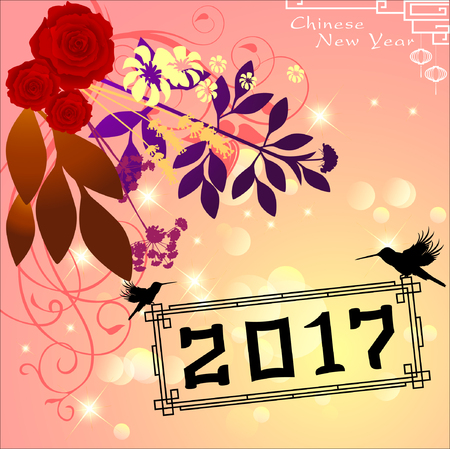 Abstract chinese new year graphic and background. Illustration, EPS 10