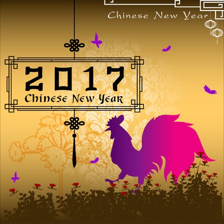 lamplight: Abstract chinese new year graphic and background. Illustration, EPS 10