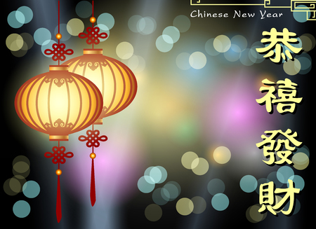 Abstract chinese new year with Traditional Chinese Wording .The meaning are Lucky and Happy. Vector and Illustration.