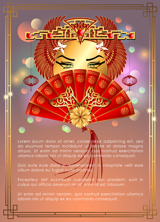 Abstract Chinese New Year with Chinese New Year Goddess, The Great Icon and Traditional Chinese Wording. The meaning are Lucky and Happy. Illustration
