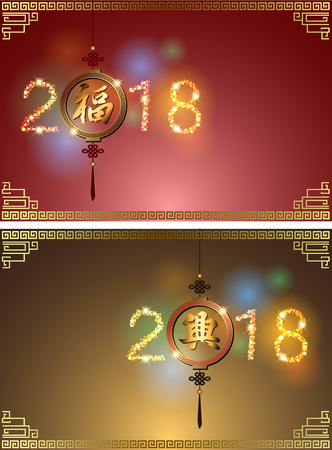 Abstract of Happy New Year 2018 with The Traditional Chinese Wording .The meaning are Lucky and Happy. Vector and Illustration.