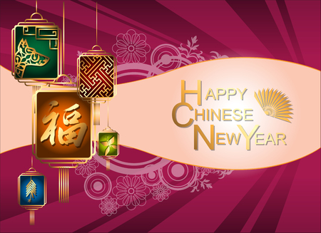 Abstract chinese new year with Traditional Chinese Wording, Year of Dog. The meaning are Lucky and Happy.
