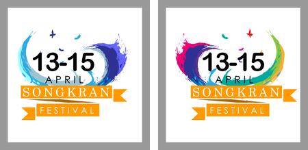 Abstract background Songkran Festival: The Water Splash Festival of Thailand vector illustration.