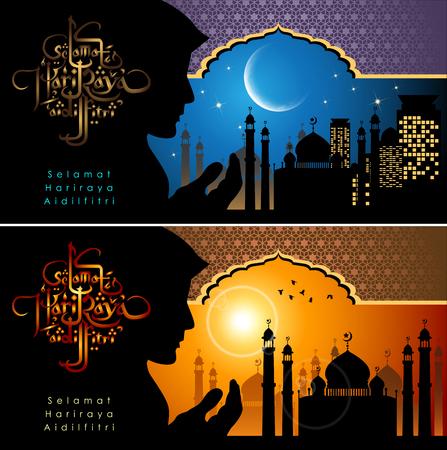 """Diseño gráfico Aidilfitri. """"Selama t Hari Raya Aidilfitri"""" significa literalmente Fiesta de Eid al-Fitr con lámpara iluminada. Ilustración vectorial EPS 10. Ilustración de vector"""