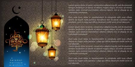 Aidilfitri graphic design.Selamat Hari Raya Aidilfitri literally means Feast of Eid al-Fitr with illuminated lamp. Vector Illustration, EPS 10.