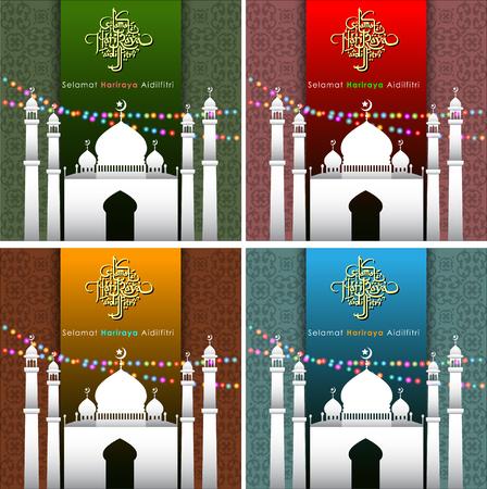 Aidilfitri graphic design.Selama t Hari Raya Aidilfitri literally means Feast of Eid al-Fitr with illuminated lamp. Vector and Illustration, EPS 10.